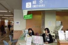 http://www.mito.jrc.or.jp/re/img/examination/uketsuke01.JPG